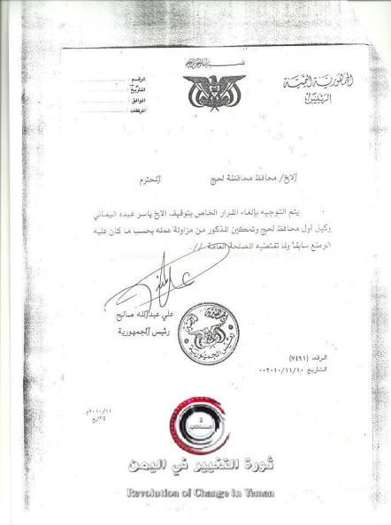Jobs 4 Pals-Yemen