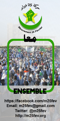 الانضمام لحركة 25 فبراير - Adhésion Mouvement 25 fevrier