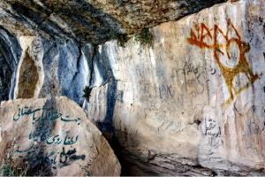 Fake graffiti at Mir Malas added by IRNA
