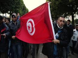 Tunisia Anniversary Amnesty