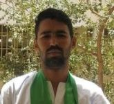Secretary General of Mauritania National Union of Students