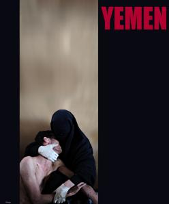 Yemen-Woman-Man