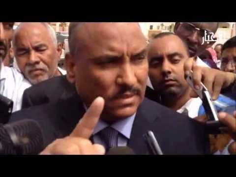 (Former) Chief Justice Ghilani of Mauritania