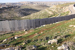 FileIsraeli_West-Bank_barrier_Ramallah