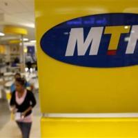 "Project ""Snooker"" : #SouthAfrica's MTN telecom #Iran bribery scandal"