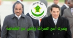 الجنرال محمد ولد عبد العزيز - General Ould Abdel Aziz