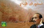 الجنرال محمد ولد عبد العزيز- محمد ولد عبد العزيز General Ould Abdel Aziz - Mauritania's President Mohamed Ould Abdel Aziz