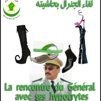 #Mauritania News in Brief 7 August 2012