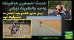 الجنرال محمد ولد عبد العزيز