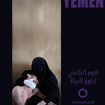 IWD-Yemen