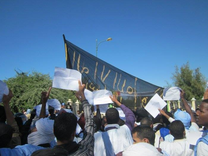 Massive protest march after Friday prayers descended on the presidential palace